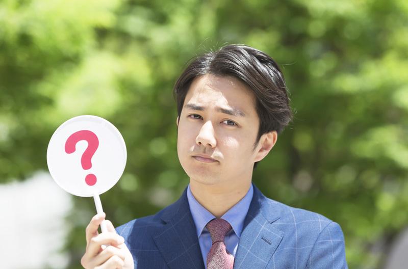 転職を決めたらまずは何から始めたらいいですか?