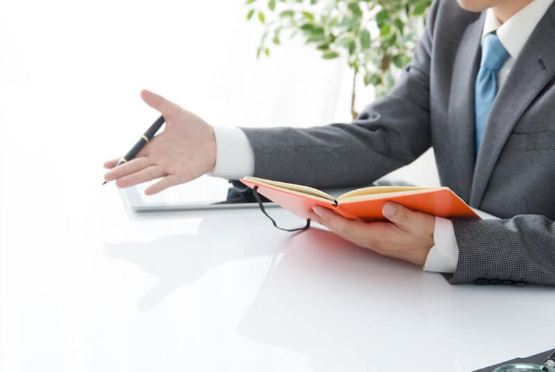 転職支援サービス面談イメージ